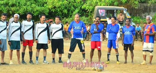 Kudallur Veterans Football