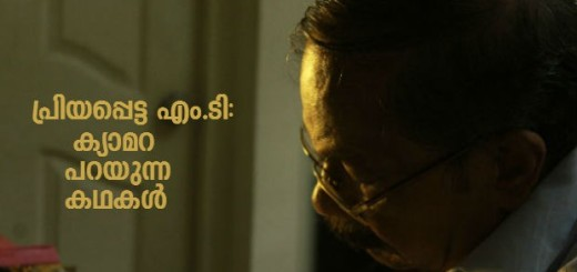 asianet_documentry_mt