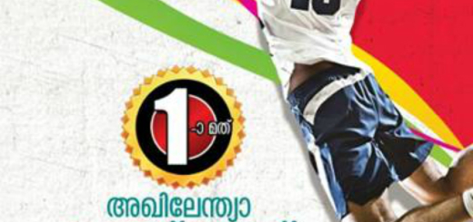FIFA Kudallur - Volley Ball