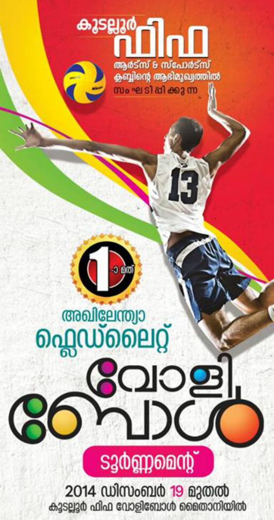 FIFA Kudallur - Volley Ball
