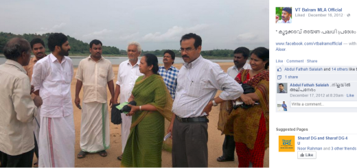 VT Balram and Officials visit proposed Kudallur Koottakkadavu Regulator Site