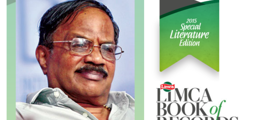 MT - Limca Book of Records