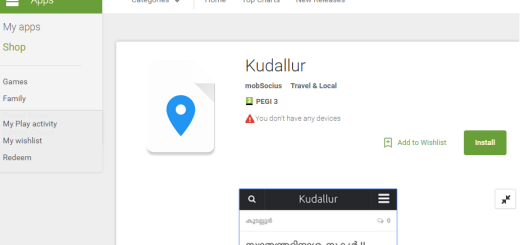 Google Play - Kudallur