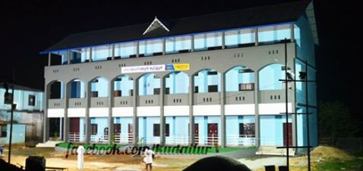 Kudallur Govt. High School
