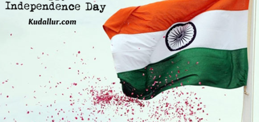 Happy Independence Day - 2016
