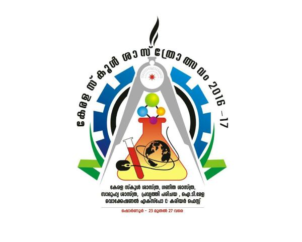 pradeep-kudallur-logo