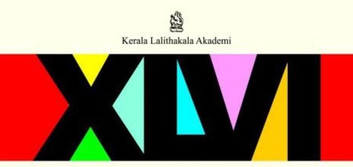 Fellowship - Achuthan Kudallur