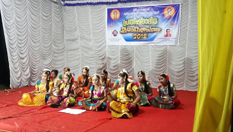 Vaazhakkavu Prathishtadina Mahotsavam 3